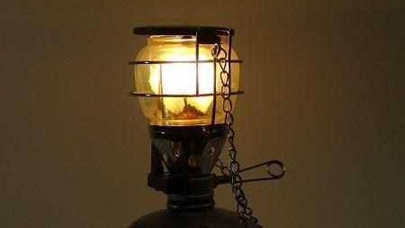 Como Trocar a Camisa do Lampião a Gás